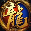 龙城战歌h5游戏