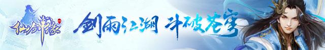 《诛神乾坤》活动:喜迎新春,猪年大吉