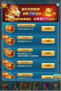 《梦道》活动:3.31-4.10踏青活动
