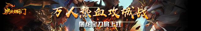 《幻想西游H5》公告:3月15日下午14:00-16:00点合服