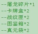 《逐日战神》活动:5.10-17活动及更新