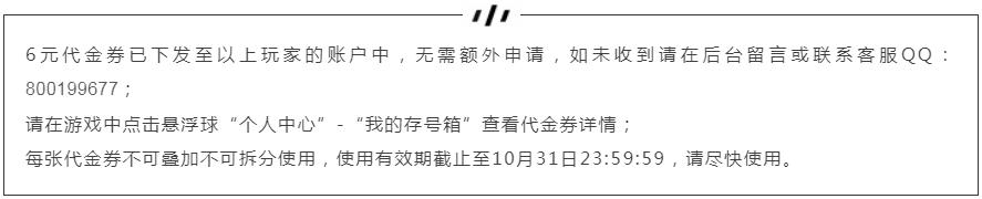 微信截图_20191025155345.png