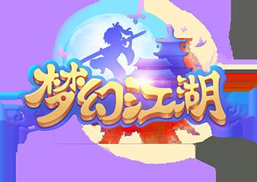 梦幻江湖h5游戏
