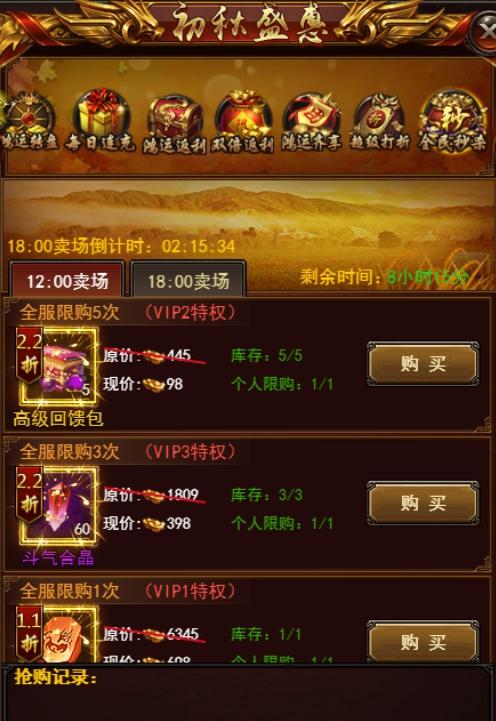 【决战沙城】11.20周末活动
